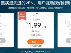 Ivacy官网已恢复访问,增加中文界面