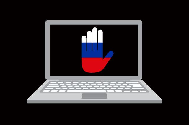 俄罗斯真的禁止VPN吗?