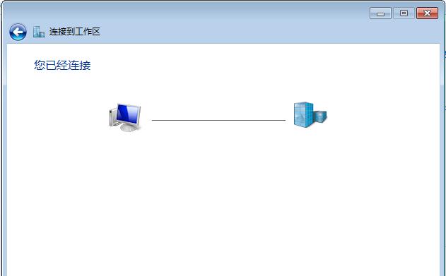 Windows7 手动设置vpn图文教程
