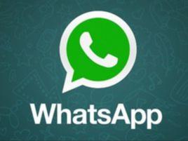 国内如何解决无法使用WhatsApp的问题