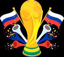 如何观看2018年俄罗斯世界杯